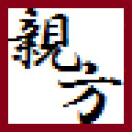 @k-oyakata