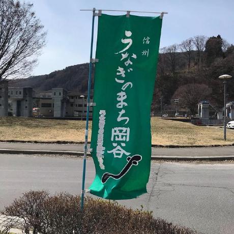 RyoOkaya