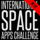 International Space Apps Challenge Tokyo