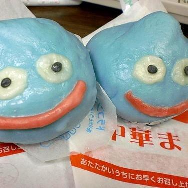 Yoteichi