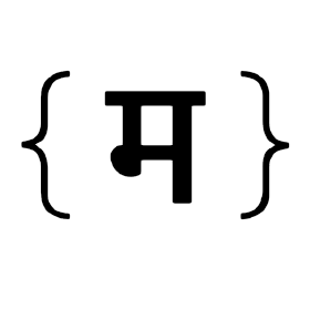 मुंबई Hackathon · GitHub