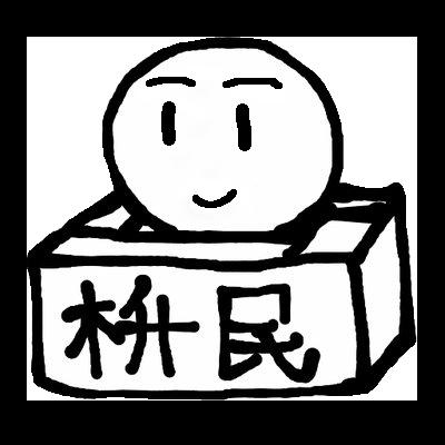 Mass-min's icon