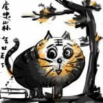 @ZhongyiChen