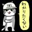 @orishimaShinji