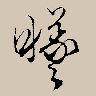NieXi (NieXi) / Starred · GitHub