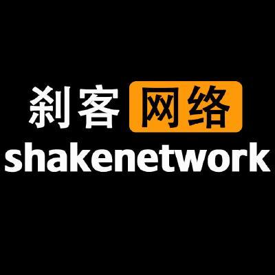 GitHub - shakenetwork/slshim: HWIDGEN激活工具Win10激活https