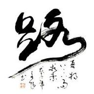 @daizong