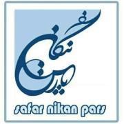 @safarnikan