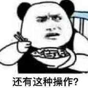 @JosonJiang