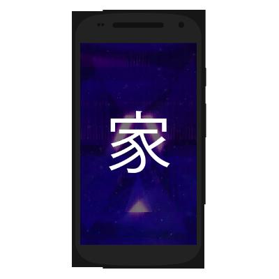 GitHub - BootleggersROM-Devices/device_xiaomi_whyred: BootleggersROM