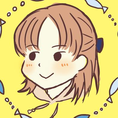 Kana Nagata