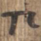 papyri.info