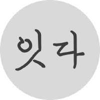 @korean-word-game