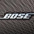 BoseCorp