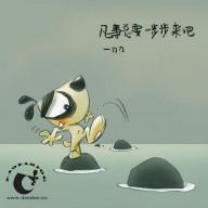@joveqiao