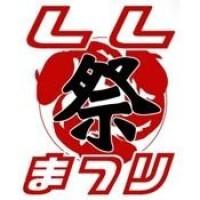 @LL-Matsuri2013