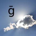 galuel