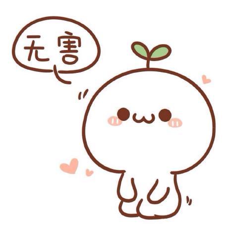 `Xuanwo 漩涡 <https://xuanwo.io/>`_