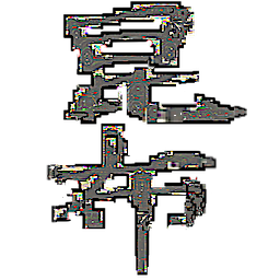 昆布's icon