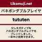@tututen