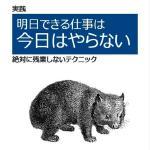 @yatanokarasu