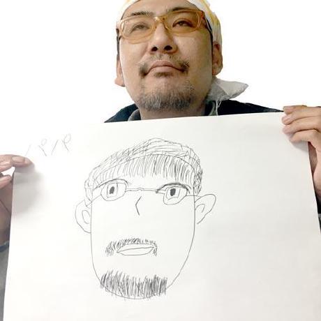 amishiro
