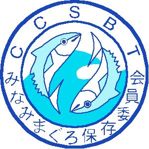 Image result for ccsbt