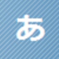 yasushi abe