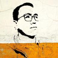 Mingyu Cui